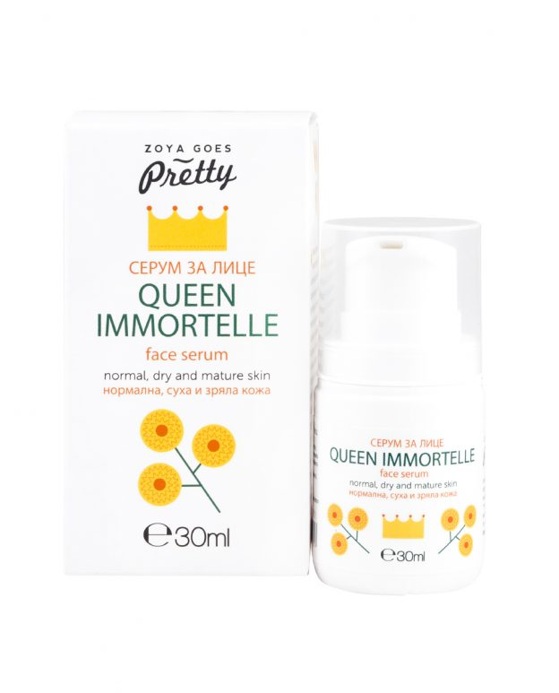 immortelle face serum for dry and mature skin